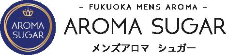 福岡 博多メンズアロマ エステ シュガー -SUGAR-